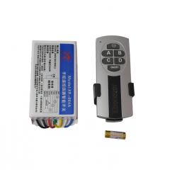 Kit lustra cu telecomanda RF YB-084A cu patru canale ABCD