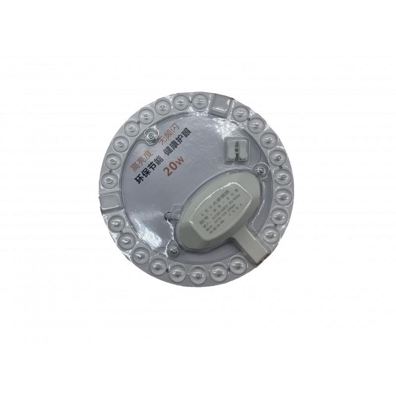 Aplica led alb rece 12w 220vac prindere magnetica rotund 135mm