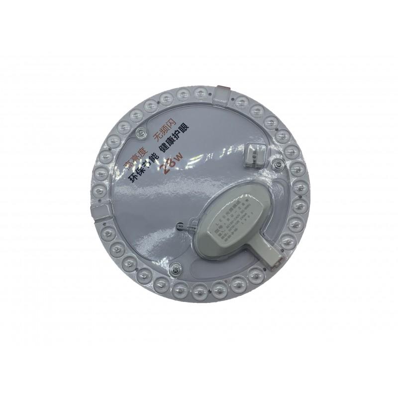 Aplica led alb rece 28w 220vac prindere magnetica rotund 215mm